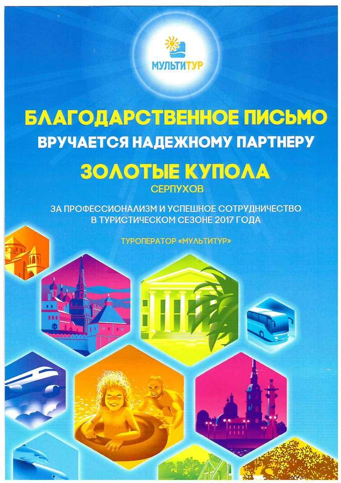 быстроденьги адреса офисов москва серпуховская официальный